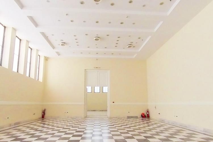 Αίθουσα 13